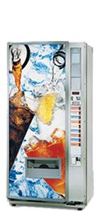 Automat do zimnych napoi Zeta
